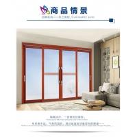 铝木复合门窗228三轨推拉门|铝木推拉门