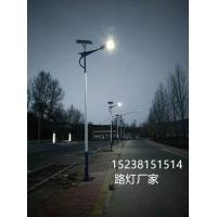 南阳太阳能路灯,南阳农村太阳能路灯