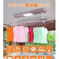 盈派智能晾衣机烘干风干杀菌消毒照明升降晾衣机电动晾衣机