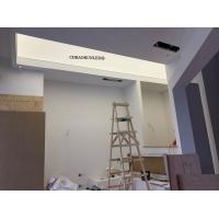南通软膜灯箱 南通拉膜吊顶 照明透光材料 光线柔和无影