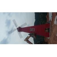 生产加工各种荷兰风车、现代风车、电机风车、景观风车