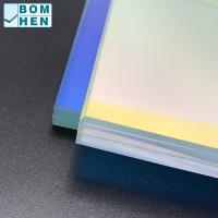 炫彩玻璃幻彩玻璃七彩玻璃定制生產
