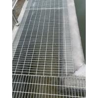 西安鍍鋅鋼格柵板-鋼格板現貨-平臺鍍鋅格柵板