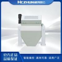 超磁分離技術設備