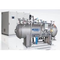 HCCL-2000大型水厂氧气源臭氧发生器