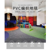 PVC编织地毯办公地毯写字楼拼接满铺化纤方块防水用加厚整