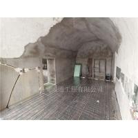 陜北窯洞冬季取暖設備電采暖安裝