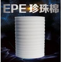 郑州epe珍珠棉卷材片材防震棉气泡膜打包棉白色保护棉纸箱内衬