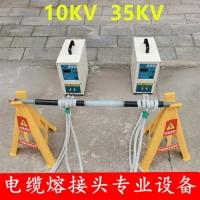沃尔电缆熔接头 10kv-35kv高压电缆熔接头,销售.安装