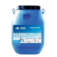 广州森德宝PT-01喷涂速凝橡胶沥青防水涂料