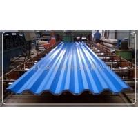上海宝钢彩钢板压型板加工_出售正品宝钢彩涂板