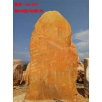 招牌刻字景觀石價格、廣東景觀石產地供貨