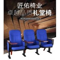 阶梯报告厅座椅 连排会议室椅 报告厅椅  阶梯教室椅