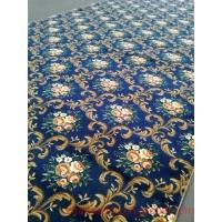 成都华德地毯有限公司地毯批发