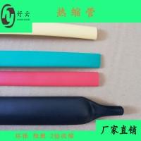 1mm黑色热缩管热缩比2:1、3:1规格齐全透明彩色