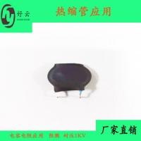 2倍收缩热缩管环保阻燃销透明黑色彩色规格齐全