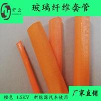 橙色玻纤管新能源汽车线束绝缘套管
