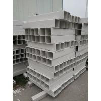 PVC单孔方管-PVC矩形管-PVC单孔格栅管