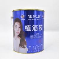 佳家康环氧型植筋胶 罐装混凝土植筋锚固广告牌