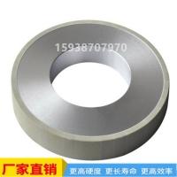 加工PDC钻头金刚石复合片专用陶瓷金刚石砂轮