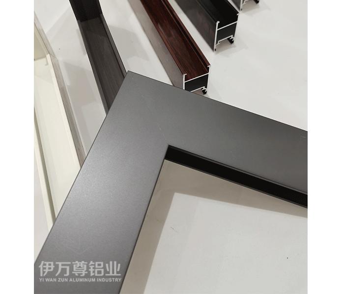 南京铝业-富搏莱建材-伊万尊铝业