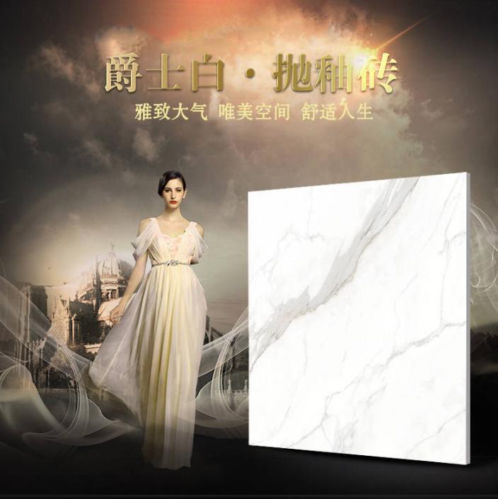 东鹏陶瓷砖 抛釉砖 爵士白 800*800 CFG80210