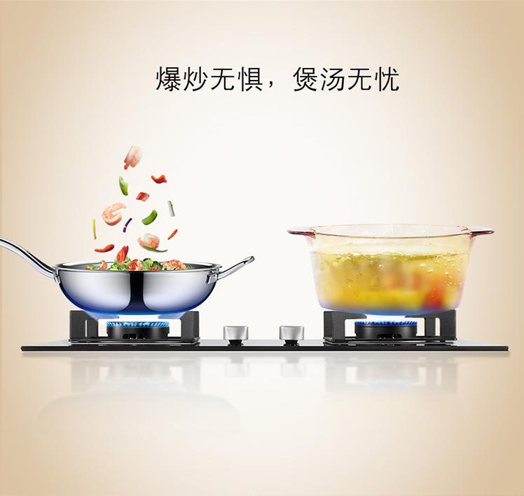 方太厨房两件套JQ08TS-H+HA6B
