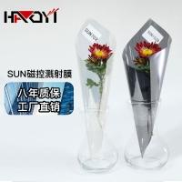 上海靜安浩毅陽光房玻璃貼膜/節能隔熱膜十年質保