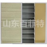 金屬雕花板外墻裝飾板保溫板