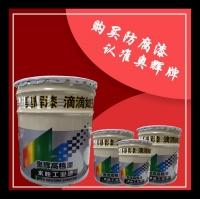 丙烯酸聚氨酯面漆   丙烯酸聚氨酯防腐防锈漆