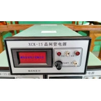 XCK-IS晶閘管電源XCK-1S數顯xk-ii可控硅電源x