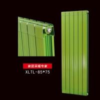 暖气片散热器十大品牌欣兰世家厂家铜铝复合钢制板式钢制散热器