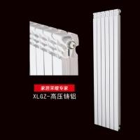 欣蘭世家銅鋁復合高壓鑄鋁暖氣片散熱器