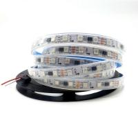 直销户外防水外置32灯幻彩高亮12V低压RGB5050灯