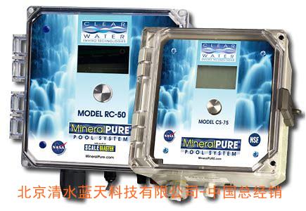 迈锐普MineraIPURE电离净水装置