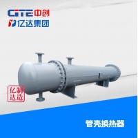 沈陽管殼式換熱器、沈陽管式換熱器
