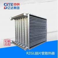 沈阳RZGL翅片管散热器(空气换热器)