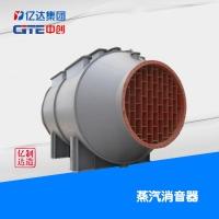 沈阳锅炉蒸汽消声器