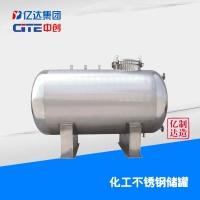 沈陽化工儲罐、氣體儲罐、液體儲罐