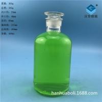 批發500ml小口透明試劑玻璃瓶