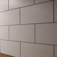 直供硅酸钙穿孔吸音板电影院会议室吊顶隔墙专用吸音板