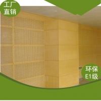 木质穿孔防火孔木吸音板室内会议室墙面装饰吸音板