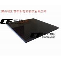 上海碳纤维板材的硬度