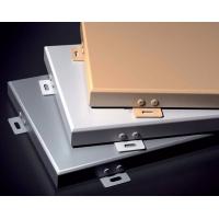 氟碳铝单板 幕墙铝单板 外墙装饰