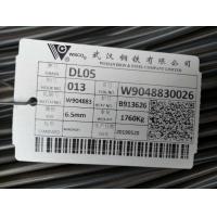 DL05電纜鋼盤條 DL06 量大從優 現貨銷售