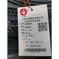 沙钢SWRH82B高碳钢盘条 规格齐全库存足