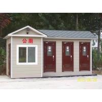 市政西安移动厕所西安移动卫生间M416型