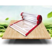 订制磁性自吸门帘 PVC磁性磁吸门帘 隔断帘子