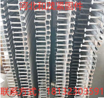 41*26预埋槽道、哈芬槽厂家、C型槽道