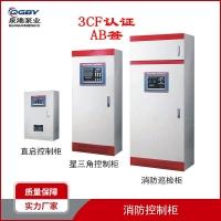 排污泵控制柜直接啟動控制柜水泵控制柜自耦降壓啟動柜